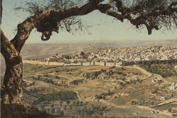 מעלת ארץ ישראל חלק 1